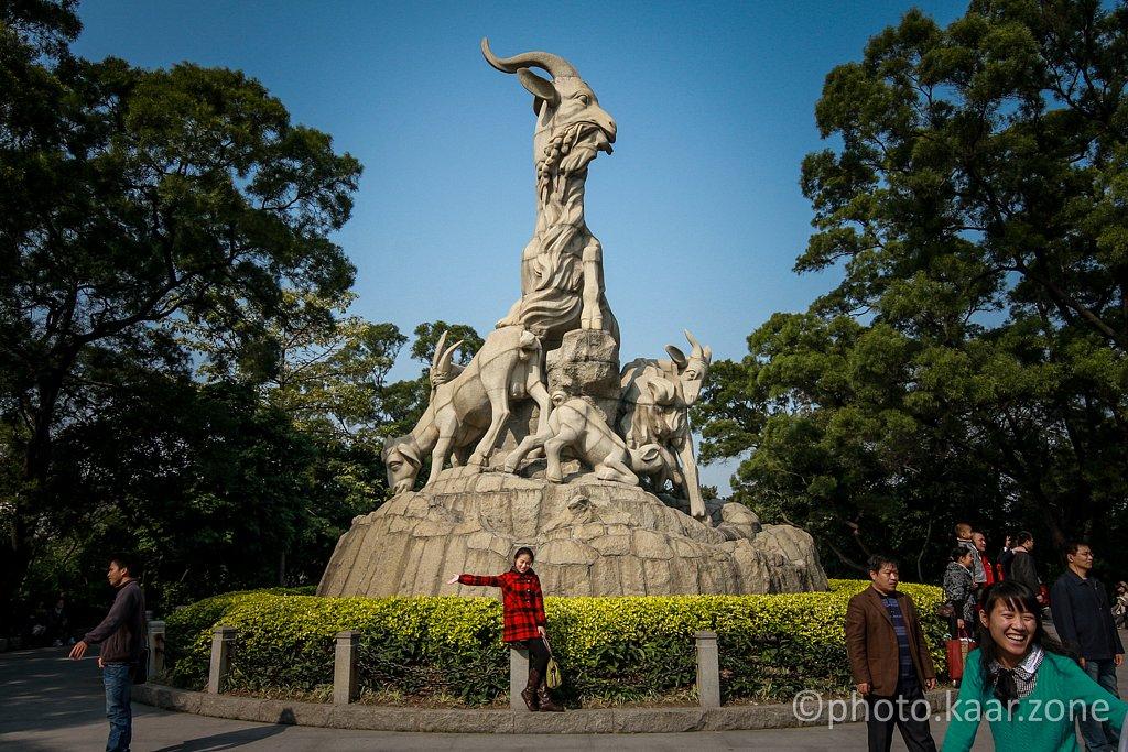 Five Ram Memorial